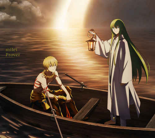 (CD)「Fate/Grand Order -絶対魔獣戦線バビロニア-」エンディングテーマ Prover/Tell me(期間生産限定盤)/milet