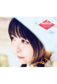 (CD)タイトル未定(初回生産限定盤B)/halca