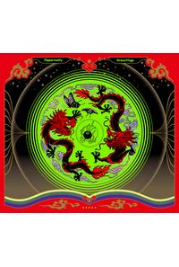(CD)Opportunity(初回限定盤)/DracoVirgo