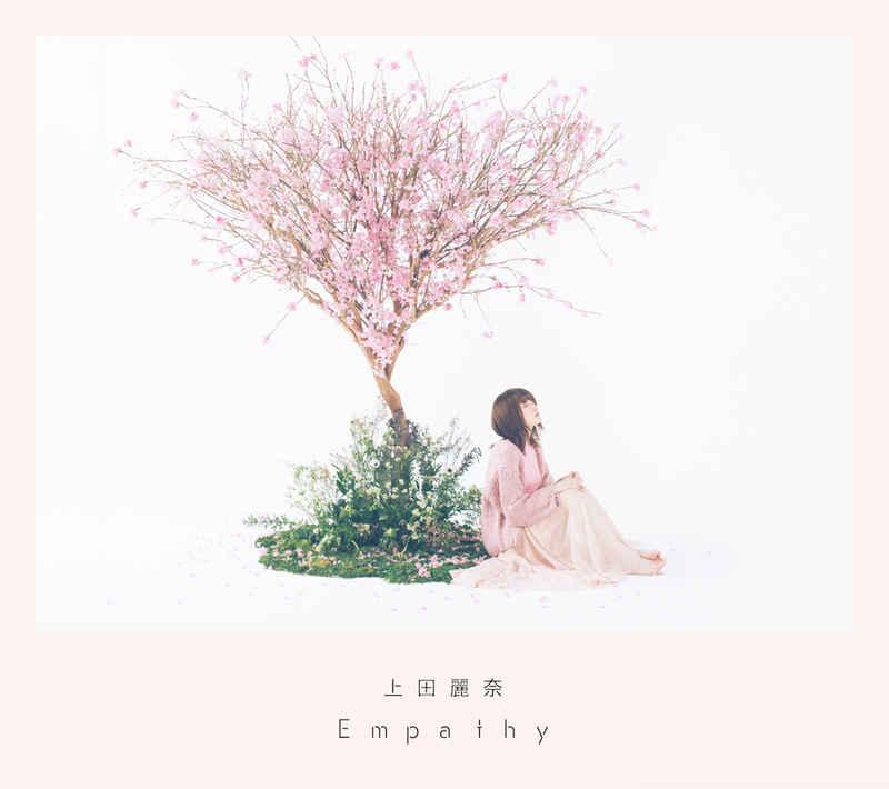 (CD)Empathy/上田麗奈
