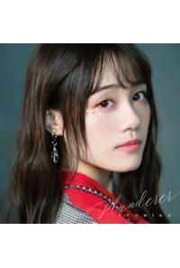 (CD)「プランダラ」オープニングーマ Plunderer(限定盤)/伊藤美来
