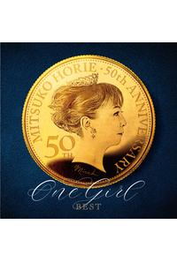 (CD)デビュー50周年記念ベストアルバム「One Girl BEST」/堀江美都子