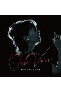 (CD)デビュー50周年記念カバーアルバム「One Voice」/堀江美都子