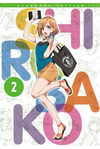 (BD)SHIROBAKO Blu-ray BOX 2 <スタンダード エディション>
