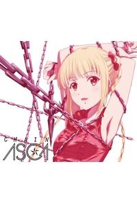 (CD)「ダーウィンズゲーム」オープニングテーマ CHAIN(期間生産限定盤)/ASCA