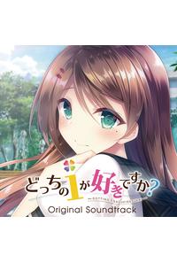 (CD)どっちのiが好きですか? -Original Soundtrack-