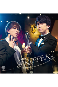 (CD)TRIPPER!!(初回限定盤)/Umake
