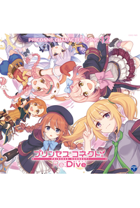 (CD)プリンセスコネクト!Re:Dive PRICONNE CHARACTER SONG 12