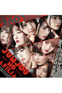 (CD)タイトル未定(DVD付盤)/純情のアフィリア