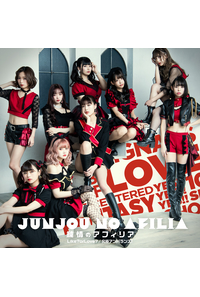 (CD)タイトル未定(通常盤A)/純情のアフィリア