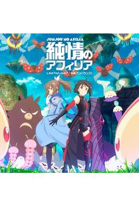 (CD)タイトル未定(通常盤F)/純情のアフィリア