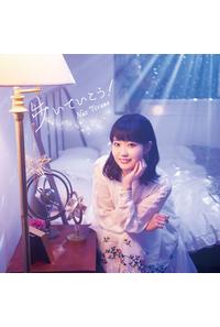 (CD)「恋する小惑星」オープニングテーマ 歩いていこう!(通常盤)/東山奈央