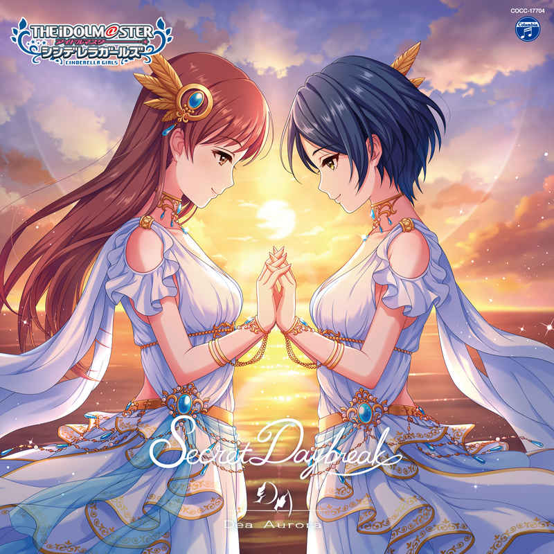 (CD)THE IDOLM@STER CINDERELLA GIRLS STARLIGHT MASTER for the NEXT! 04 Secret Daybreak