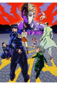 (BD)ジョジョの奇妙な冒険 第4部 ダイヤモンドは砕けない Blu-ray BOX2 (初回仕様版)