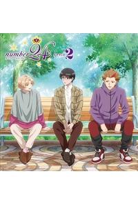 (CD)「number24」ドラマCD2