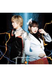 (CD)「とある科学の超電磁砲T」オープニングテーマ final phase(通常盤)/fripSide