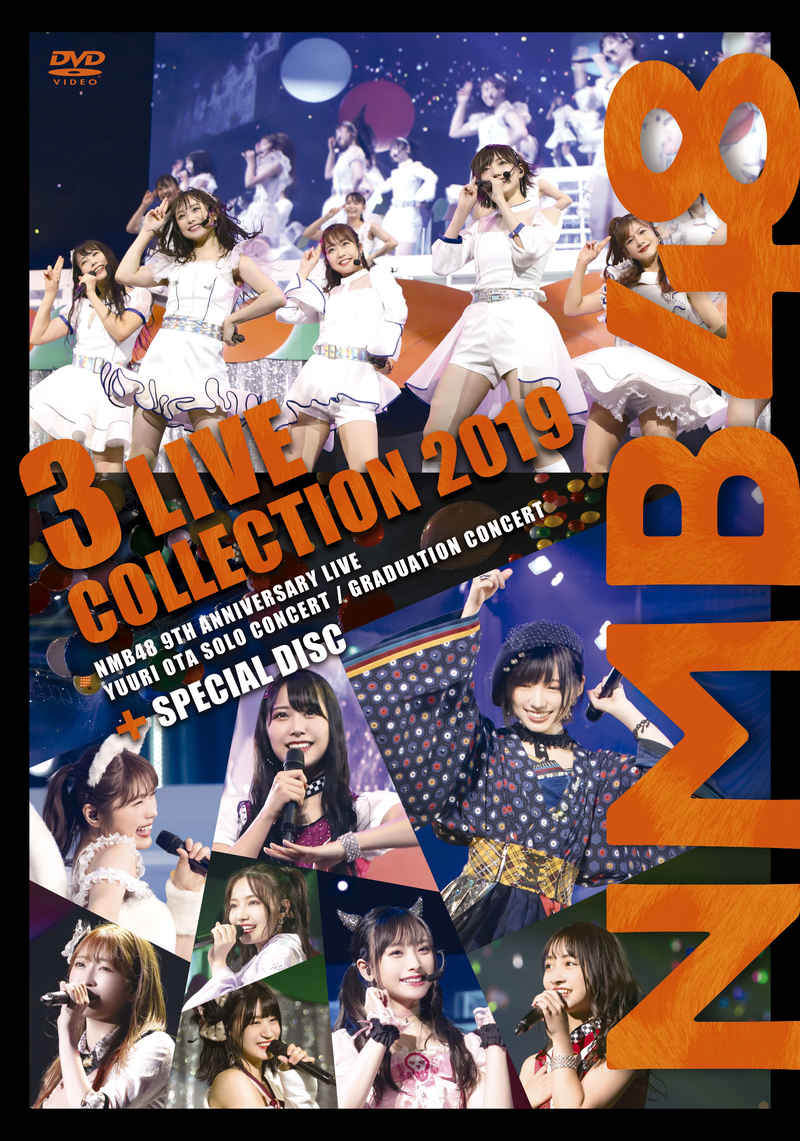 (DVD)NMB48 3 LIVE COLLECTION 2019