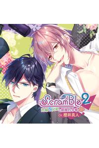 (CD)「ScramBle2」許嫁S兄弟と刺激的争奪3P