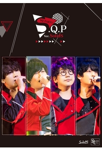(BD)S.Q.P Ver.SolidS