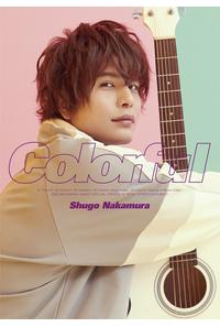 (CD)仲村宗悟2ndシングル タイトル未定 (初回限定盤)