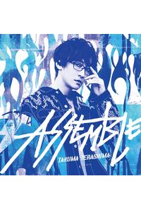 (CD)ASSEMBLE/寺島拓篤