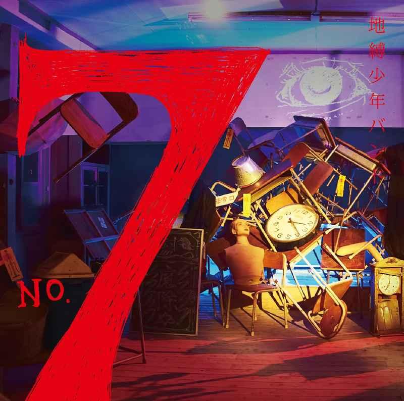 (CD)「地縛少年花子くん」オープニングテーマ No.7(通常盤)/地縛少年バンド