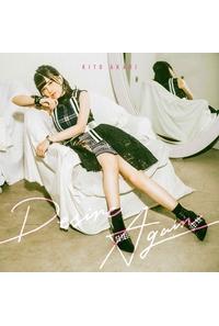 (CD)「地縛少年花子くん」エンディングテーマ収録 Desire Again(通常盤)/鬼頭明里