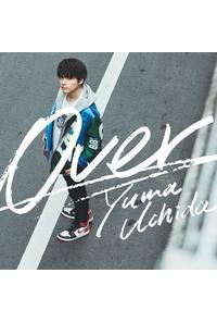 (CD)「あひるの空」エンディングテーマ Over(期間限定盤)/内田雄馬