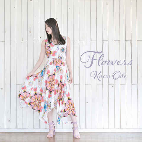 (CD)Flowers(通常盤)/織田かおり
