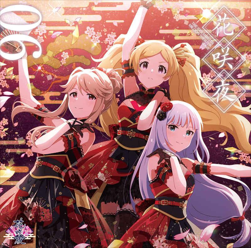 (CD)「アイドルマスター ミリオンライブ! シアターデイズ」THE IDOLM@STER MILLION THE@TER WAVE 06 花咲夜