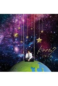 (CD)劇場版「ウルトラマンタイガ ニュージェネクライマックス」主題歌 タイトル未定(Blu-ray付き限定盤)/小野大輔