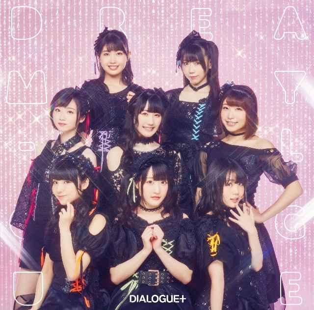 (CD)DREAMY-LOGUE(初回限定盤)/DIALOGUE+