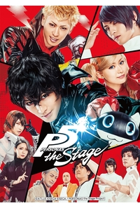 (BD)PERSONA5 the Stage Blu-ray