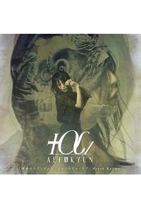 (CD)「異常生物見聞録」オープニングテーマ 運命のラプソディー/「八十亀ちゃんかんさつにっき 2さつめ」主題歌 イマジナリー・ラブ/Break Karma(通常盤)/+α/あるふぁきゅん。
