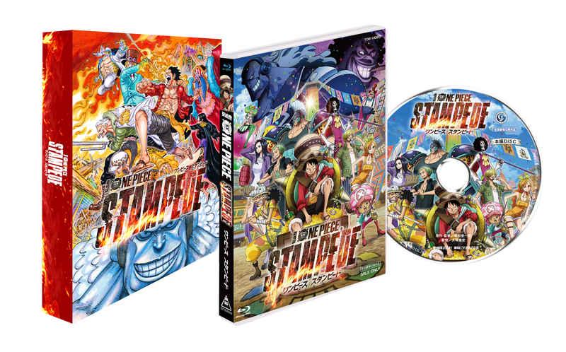 (DVD)劇場版「ONE PIECE STAMPEDE」スペシャル・エディション