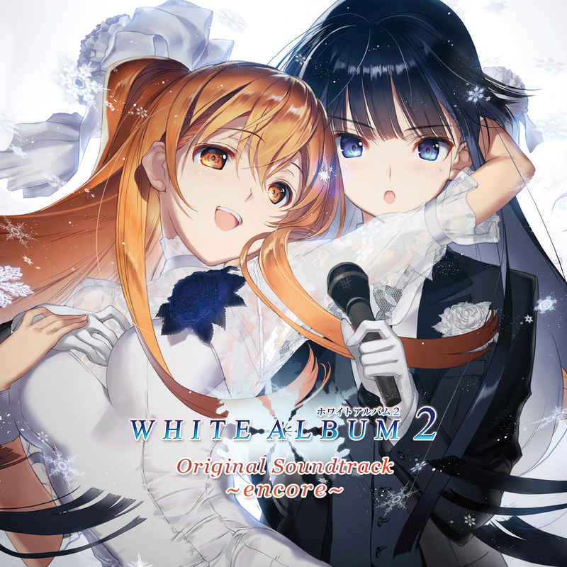 (CD)WHITE ALBUM2 Original Soundtrack ~encore~
