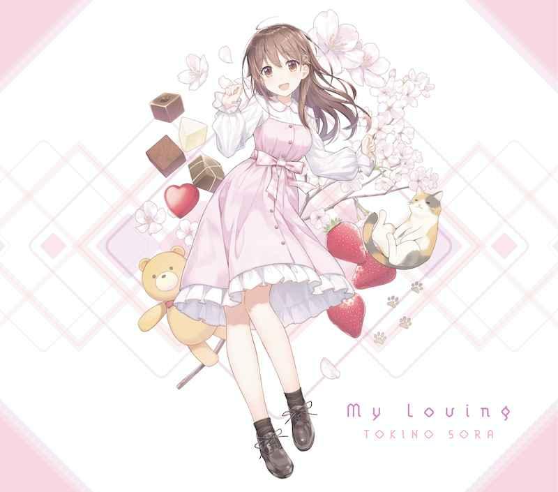 (CD)My Loving(初回限定盤)/ときのそら