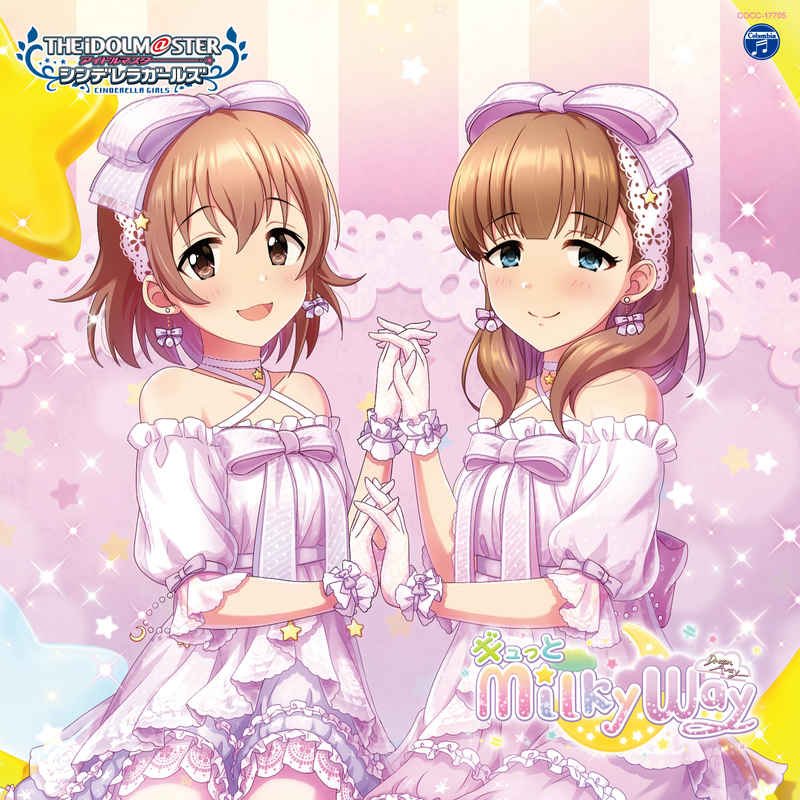 (CD)THE IDOLM@STER CINDERELLA GIRLS STARLIGHT MASTER for the NEXT! 05 ギュっとMilky Way