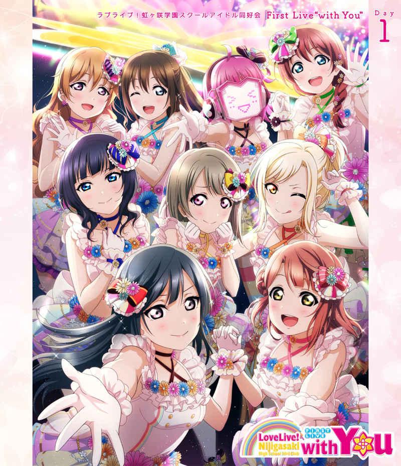 "(BD)ラブライブ!虹ヶ咲学園スクールアイドル同好会 First Live ""with You"" Blu-ray Day1"