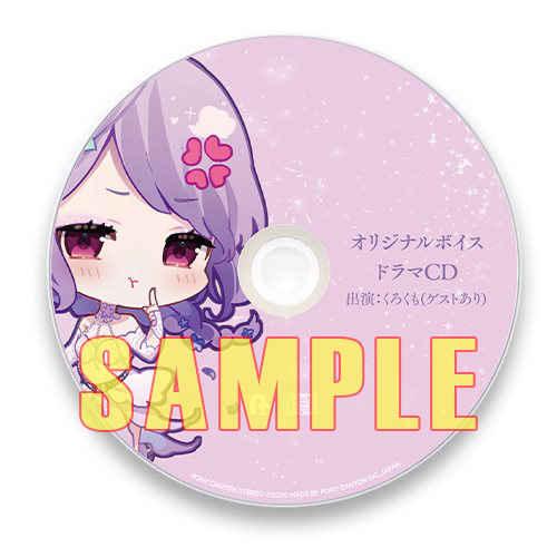 (CD)【特典】オリジナルボイスドラマCD 出演:くろくも(ゲスト出演あり)(CD)bloom(初回限定盤)/くろくも