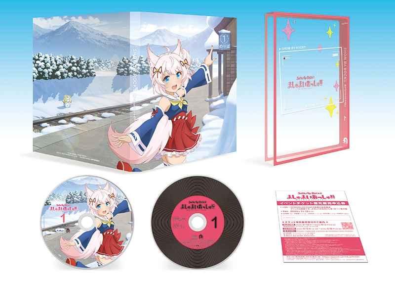 (BD)「SHOW BY ROCK!!ましゅまいれっしゅ!!」Blu-ray 第1巻