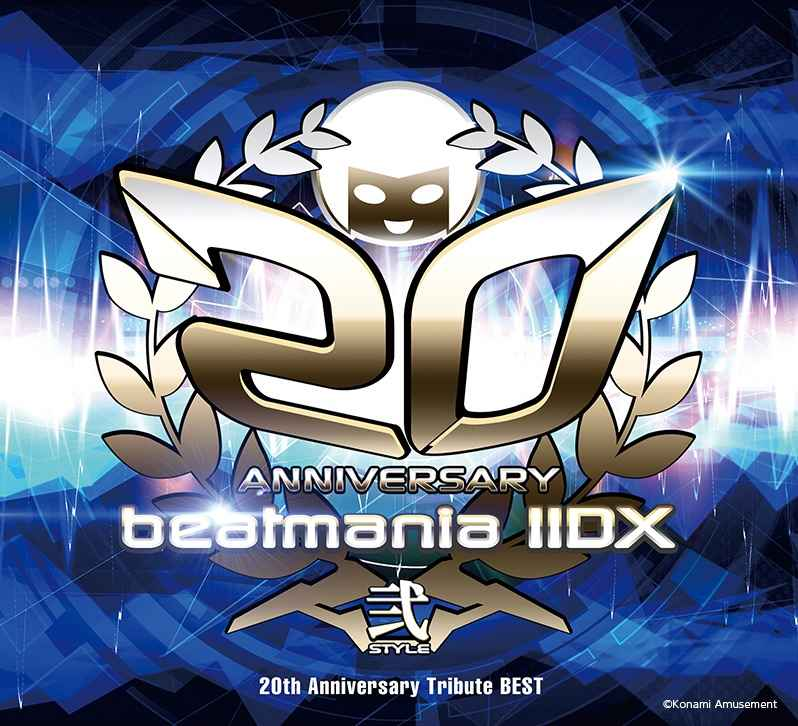 (CD)beatmania IIDX 20th Anniversary Tribute BEST