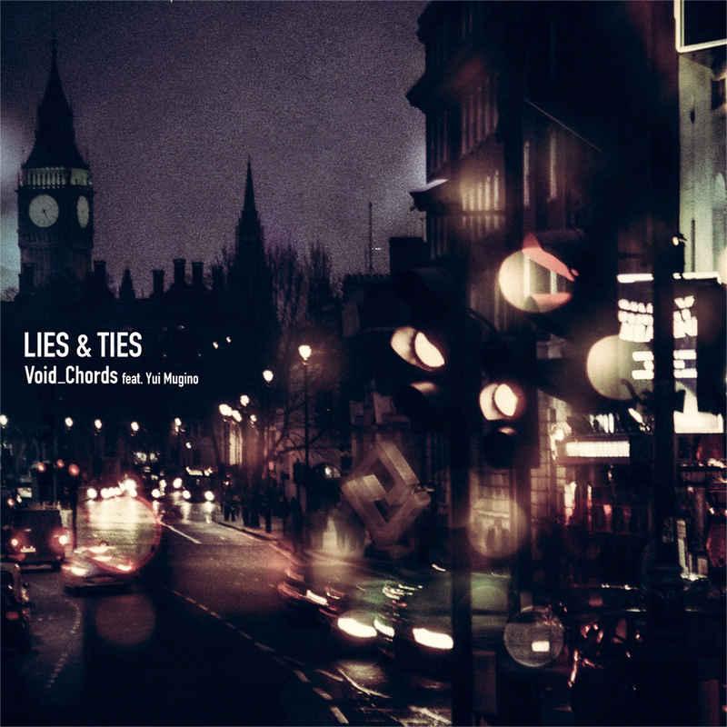 (CD)「プリンセス・プリンシパル Crown Handler」オープニングテーマ LIES & TIES/Void_Chords feat. Yui Mugino