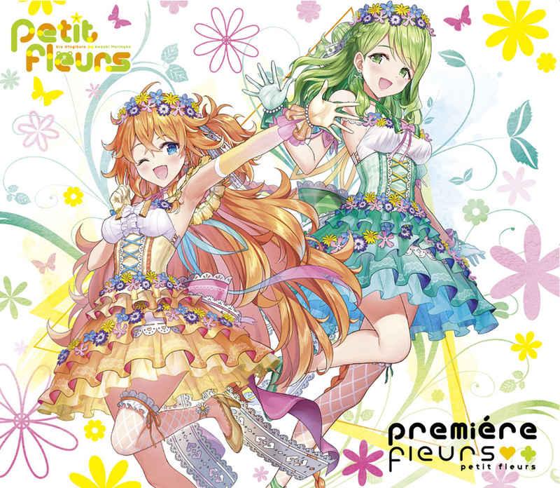 (CD)premiere fleurs(初回限定盤)/petit fleurs