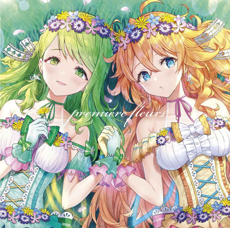 (CD)premiere fleurs(通常盤)/petit fleurs
