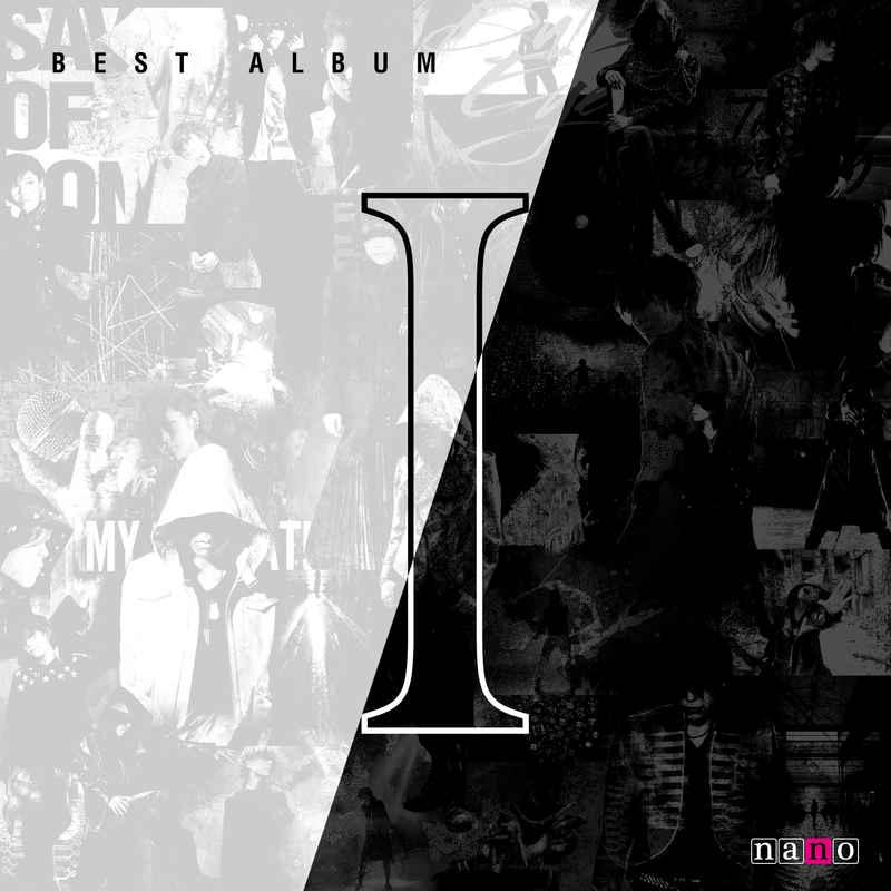 (CD)ナノ BEST ALBUM「I」