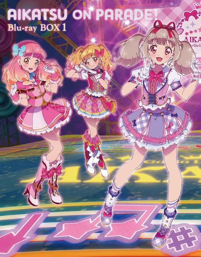 (BD)アイカツオンパレード! Blu-ray BOX 1