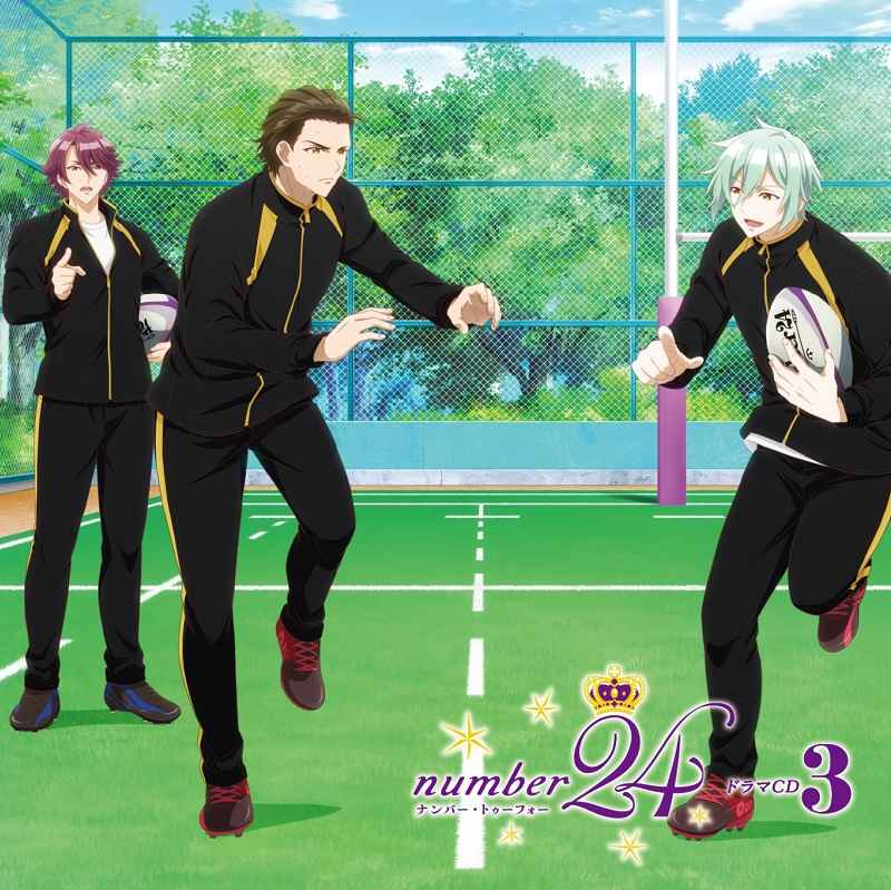 (CD)「number24」ドラマCD3