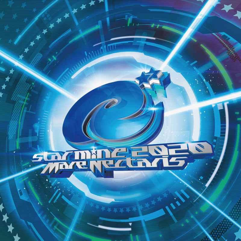 (CD)starmine 2020 : Mare Nectaris/Ryu☆