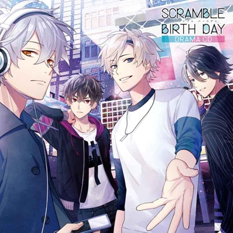 (CD)ドラマCD SCRAMBLE BIRTH DAY